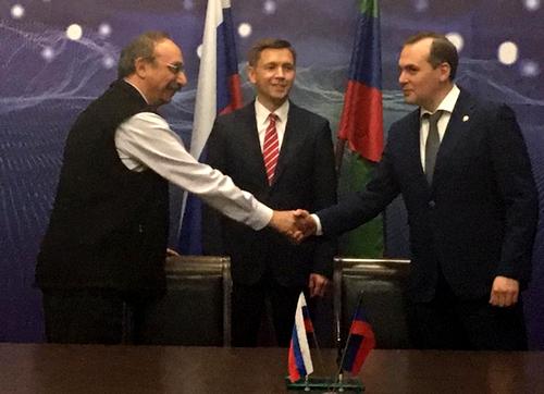 Правительство Республики Дагестан и фирма 1С заключили Соглашение о сотрудничестве в области информационных технологий